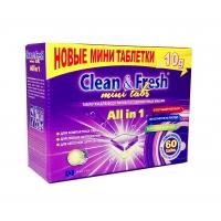 """Таблетки для ПММ """"Clean&Fresh"""" All in 1 mini tabs, 60 таб."""