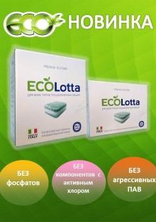 ECOLOTTA