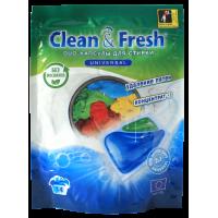"""Гель для стирки """"Clean&Fresh"""" Универсал  в капсулах 14 шт"""