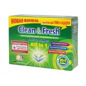 Таблетки для ПММ CLEAN&FRESH All in 1, 30 таб.+ очист. 1 шт.