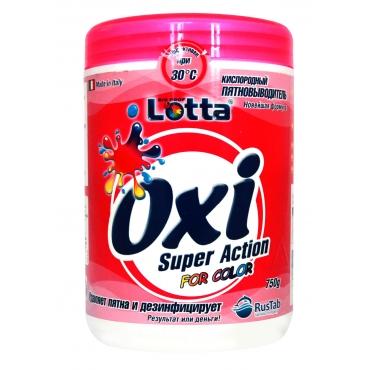 Пятновыводитель LOTTA OXI для ЦВЕТНОГО 750 гр.