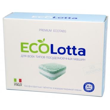 Экологические таблетки для ПММ ECOLOTTA в растворимой оболочке 30 таб.
