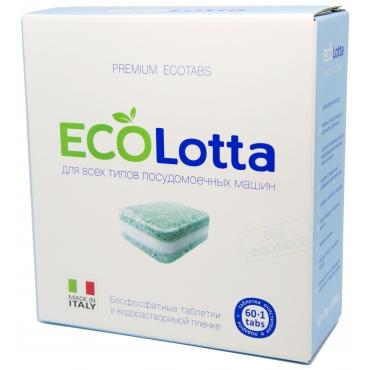 Экологические таблетки для ПММ ECOLOTTA в растворимой оболочке 60 таб.
